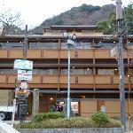 Out front Hanaikada