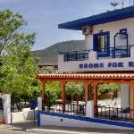 Argyro Rent Rooms Hotel