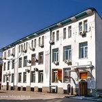 Photo of Hotel Otdyh