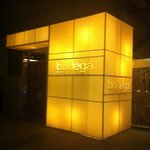 Entrance to Bodega Wine Bar