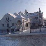 Photo of Trapeznaya