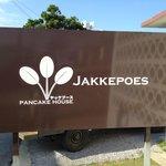 Photo of Jakkepoes