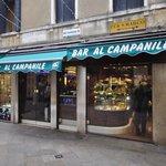 Al Campanile