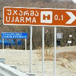 Ujarma: on the way from Tbilisi to Telavi