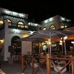 El Mastil Restaurante