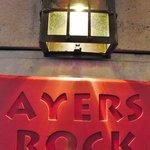 Ayers Rock의 사진