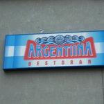 Valokuva: Restaurant Argentiina