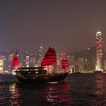 홍콩 스카이라인