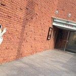 Hasegawa Machiko Art Museum Foto
