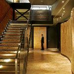 Granados 83 Hotel Barcelona 4*