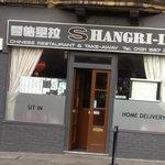 Shangri-La front door