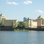 Chelyabinsk Museum of Regional Studies