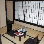 our quant little japanese room 307
