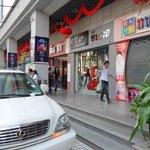 Sorya Shopping Centre