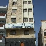 Photo of Naseem Hotel