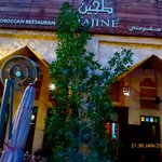 Photo de Tajine Restaurant