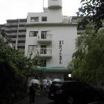 la fachada del White hotel