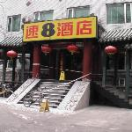 Foto de Super 8 Beijing Jinbao Street