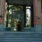 Khabarovsk Regional Museum