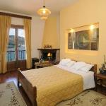 Photo of Guest House Filoxenia
