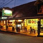 Photo de Sano Banano Restaurant