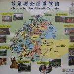 苗栗県地図