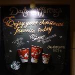 Starbucks holiday drinks list
