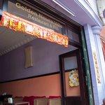Entrance to the Golden Noura Restaurant