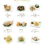 Seafood 海鮮