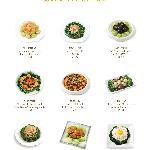 Vegetable 疏菜