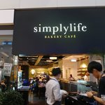 Simplylife Bakery Cafe (Festival Walk)照片