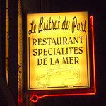 Photo de Bistrot du Port