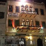 Almutran Guesthouse