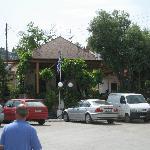 Gavalianos Kafenes  |  Gavalochori Square..