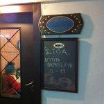 entrance to Stoa restaurant
