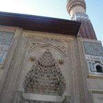 Sahip Ata Muzesi ve Camii