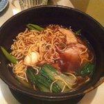 Instant Noodle Ramen....