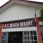 KT Beach Resort Main Entrance