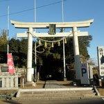 Sakatsura Isozaki Shrine