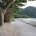 Kakeroma Island