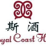 Photo of Royal Coast Hotel