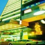 Photo of Easun Guotai Hotel