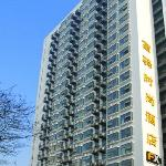 Photo of FuramaXpress Hotel (Beijing Zhong Guan Cun)