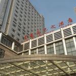 Foto de Jinling Jingyuan Plaza Nanjing