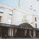 Photo of North Garden Hotel