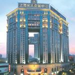 Photo of Everbright Exhibition Center Grand Hotel