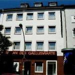 加勒斯瓦特酒店