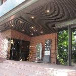 Photo of Hotel Fukuoka Kaikan