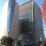 Japan Broadcasting Corporation BK Plaza Foto