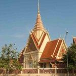 Cambodia Supreme Court building